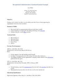 Medical Receptionist Resume Objective : SinglePageResume.com ... medical receptionist resume skills sample resume for receptionist administrative assistant Receptionist Administrative Assistant Resume Example ...