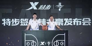 <b>Jeremy Lin</b> Signs with <b>Xtep</b> as Brand Spokesman - Pandaily