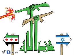 عبر   حمص   الى  القدس !
