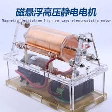 magnetic levitation motor