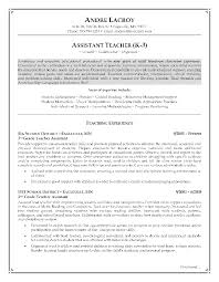 sample teacher resume no experience easy samples cover letter gallery of sample resume teaching