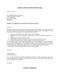 example of good cover letter for job template example of good cover letter for job