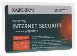 Софт - купить софт, цены в Москве в интернет-магазинах на ...