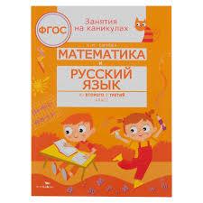 <b>Книга Стрекоза</b> — купить по выгодной цене на Яндекс.Маркете
