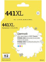 <b>Картридж T2 IC-CCL441XL</b> (441XL/CL-441 XL) для Canon ...