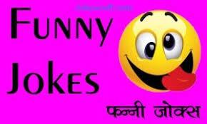 Image result for jokes