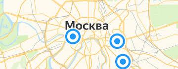 Контейнеры и ланч-боксы <b>Funko</b> — купить на Яндекс.Маркете