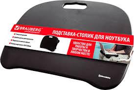 Купить охлаждающую <b>подставку</b> для ноутбуков <b>Brauberg</b> с ...