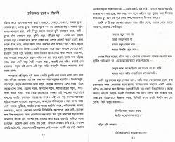 Unity is strength essay in malayalam premium assignment