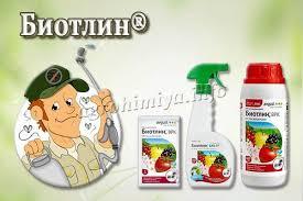 <b>Инсектицид Биотлин</b>