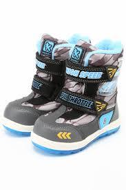 <b>Мембранная обувь Kakadu</b> арт 5769B_24-29_222222_TW_(Р)_ ...
