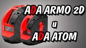 <b>Лазерный</b> нивелир <b>ADA</b> ATOM и <b>ADA ARMO</b> 2D - YouTube