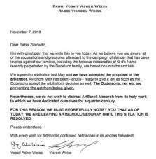 cover letter for teaching interview teacher cover letter samples education cover letter samples in