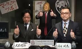 「みずほ総合研究所 欧米調査部長」の画像検索結果
