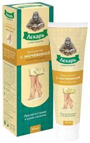 ЛЕКАРЬ <b>Крем для ног с</b> мочевиной размягчающий — купить по ...