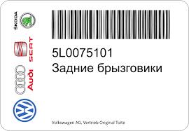 Автозапчасти для иномарок M-CAR.RU