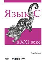 купить <b>книги</b> по компьютерным технологиям в «<b>ДМК Пресс</b>