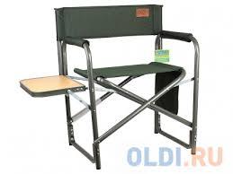<b>Кресло Camping World Joker</b> (с откидным столиком и боковыми ...