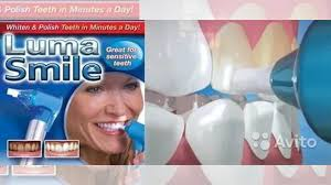 <b>Устройство для отбеливания</b> зубов купить в Пензе | Личные ...