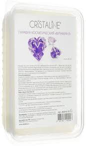 <b>Cristaline Парафин косметический</b> Витамин Е 450 мл