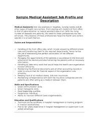skills and qualifications for medical assistant resume resume examples templates professional resume format example brefash duties of an administrative assistant inspirenow