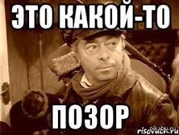 За два года реальные доходы россиян упали на 12,3%, - исследовательская структура при президенте РФ - Цензор.НЕТ 8851