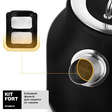 <b>Электрический чайник Kitfort</b> КТ-<b>663</b>-2 в Воронеже – купить по ...