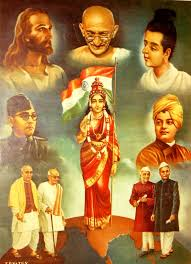 Image result for bharat mata