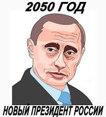 Генсек НАТО: Есть точная информация, что Россия присутствует в восточной Украине, и что она поставила огромное количество тяжелого, современного оружия сепаратистам - Цензор.НЕТ 7646