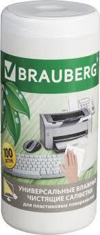 """Чистящие <b>салфетки BRAUBERG</b> """"Power Clean"""", в тубе, 100 шт ..."""