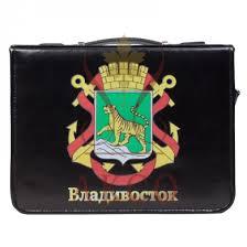 <b>Набор дорожный</b> в сумочке из натуральной кожи (3 персоны) с ...