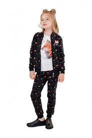 Детские <b>брюки</b> в Астрахани купить в интернет-магазине ...