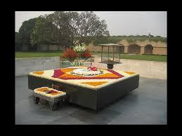 Image result for காந்தி சமாதி