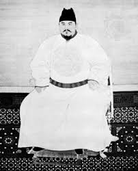 Hongwu    Kids Encyclopedia   Children     s Homework Help   Kids     Photograph The Hongwu emperor  the first ruler of China     s Ming Dynasty  is depicted