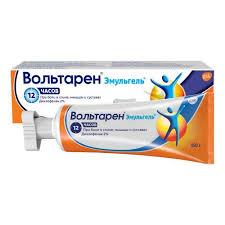 Аптеки «Апрель»   <b>Вольтарен эмульгель</b> гель <b>2</b>% <b>150г</b>