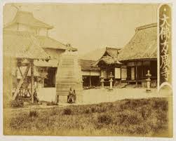 「1614年- 豊臣秀頼が京都・方広寺を再建」の画像検索結果