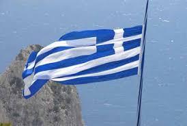 Αποτέλεσμα εικόνας για φωτο εικονα ελληνικης σημαιας στη μεση ιστου