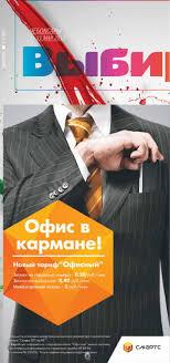 Выбирай 5(54) 2013 Чебоксары by vibirai21 Cheboksary - issuu