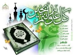 كيف ننظم أوقات أبنائنا في رمضان؟ Images?q=tbn:ANd9GcRwHCEVfI7Zb4YZhXB4jG6433qaddaUJF9WZ3p1tyWNNQvSWU6g