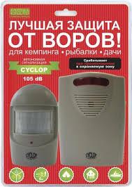 <b>Автономная кемпинговая сигнализация</b> Camping World CYCLOP