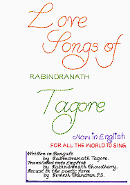 sahyadri books online trivandrum how many handwritings can a cover for the love songs of tagore in english