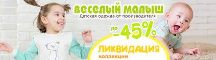 <b>Комплекты в кроватку</b> - купить в интернет-магазине АнтошкаСПБ ...