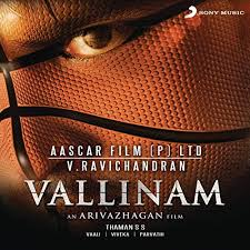 Maaman Machaan by SS Thaman;STR;Mukesh on Amazon Music ...