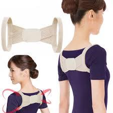Adult Unisex Brace Support Belt <b>Adjustable Back Posture</b> Corrector ...