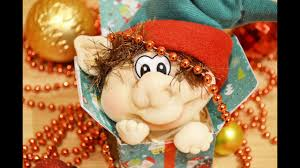 "Куклы из колготок ""<b>Рождественский эльф</b>"" Make A Elf Doll Using ..."