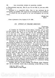gandhi speech audio speeches of mahatma gandhi audio of 89