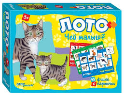 <b>Настольная игра Step puzzle</b> Лото Чей малыш? — купить по ...