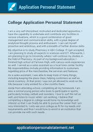 Personal Statement Essay For College Applications Home