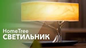 <b>Светильник HomeTree</b> с беспроводной зарядкой и колонками [12 ...