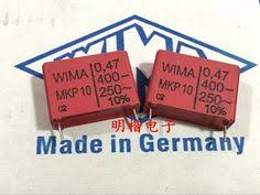 2019 hot sale 10pcs/<b>20pcs</b> Germany <b>WIMA</b> MKP10 400V 0.47UF ...